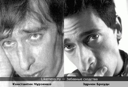 Константин Мурзенко и Эдриен Броуди