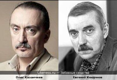 Олег Казанчеев и Евгений Киндинов