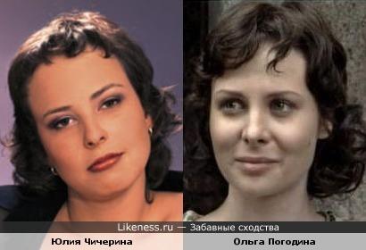 Юлия Чичерина и Ольга Погодина