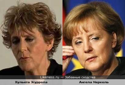 Хульета Эгуррола и Ангела Меркель
