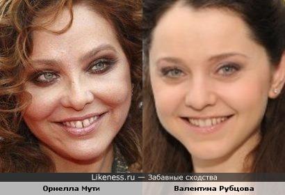 Орнелла Мути и Валентина Рубцова