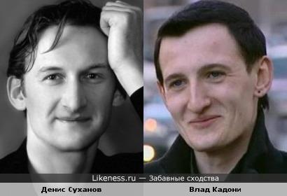 Денис Суханов и Влад Кадони