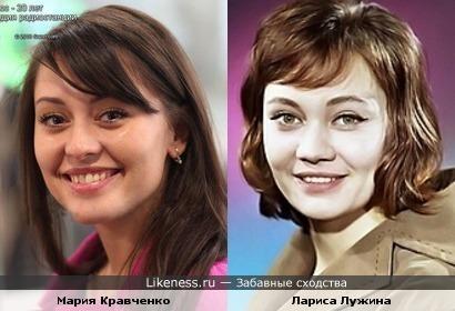 Мария Кравченко напомнила Ларису Лужину
