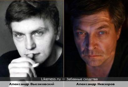 Александр Высоковский и Александр Невзоров