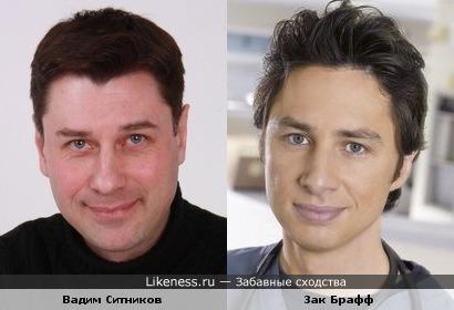 Вадим Ситников и Зак Брафф