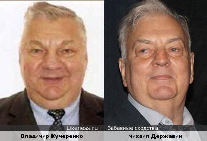 Владимир Кучеренко и Михаил Державин