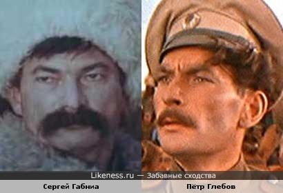 Сергей Габниа напомнил Петра Глебова