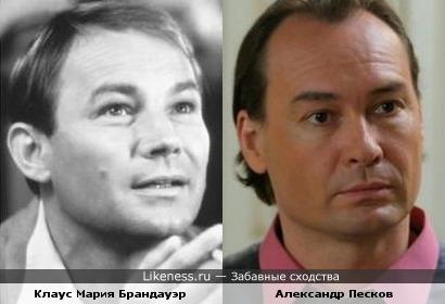 Клаус Мария Брандауэр и Александр Песков