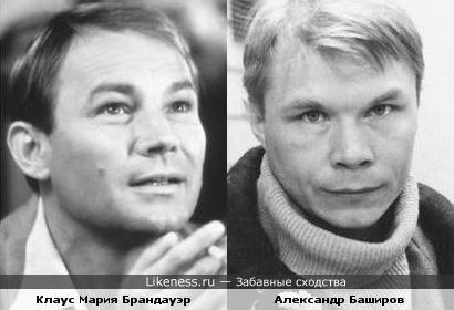 Клаус Мария Брандауэр и Александр Баширов