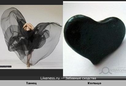 """Чёрное сердце"""