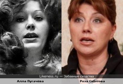 Алла Пугачёва и Роза Сябитова