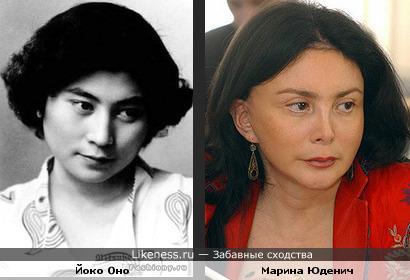 Йоко Оно и Марина Юденич