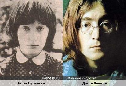 Алла Пугачёва и Джон Леннон