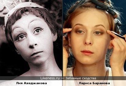 Лия Ахеджакова и Лариса Баранова