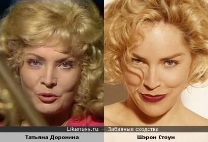 Татьяна Доронина и Шэрон Стоун