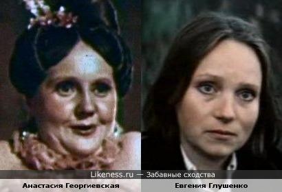 Анастасия Георгиевская и Евгения Глушенко