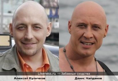 Алексей Куличков и Денис Майданов