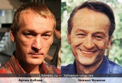 Артем Кобзев и Михаил Ножкин