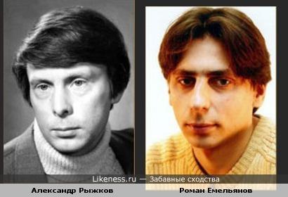 Александр Рыжков и Роман Емельянов