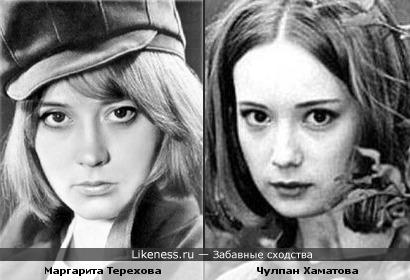 Маргарита Терехова и Чулпан Хаматова