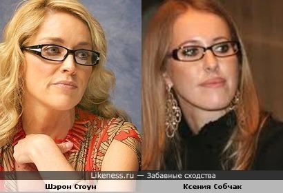 Шэрон Стоун и Ксения Собчак