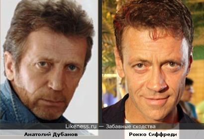 Анатолий Дубанов и Рокко Сиффреди