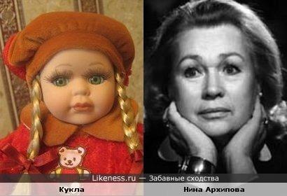 Кукла похожа на актрису Нину Архипову