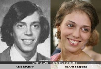 Стив Бушеми и Нелли Уварова
