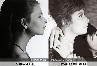 Анна Дымна и Татьяна Самойлова