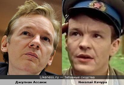 Джулиан Ассанж и Николай Качура