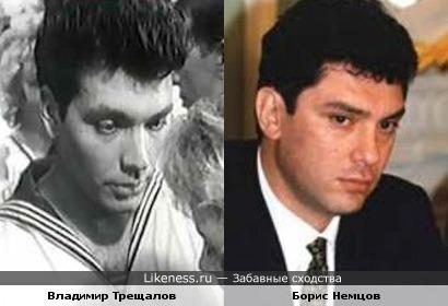 Владимир Трещалов и Борис Немцов