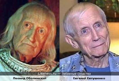 Леонид Оболенский и Евгений Евтушенко