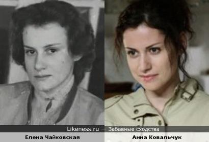 Елена Чайковская и Анна Ковальчук