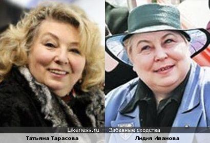 Татьяна Тарасова и Лидия Иванова