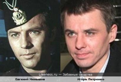 Евгений Меньшов и Игорь Петренко