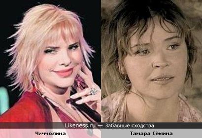 Чиччолина и Тамара Сёмина