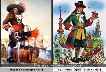 Пират напомнил Гулливера