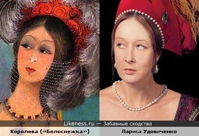 Королева с иллюстрации похожа на Ларису Удовиченко