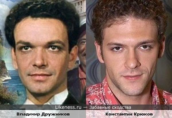 Владимир Дружников и Константин Крюков
