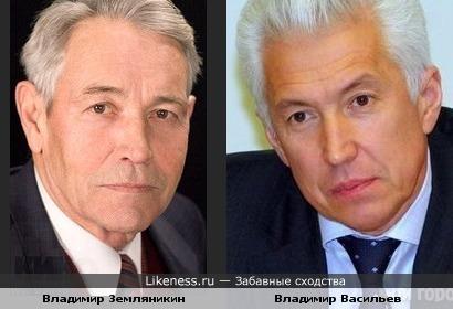 Владимир Земляникин и Владимир Васильев