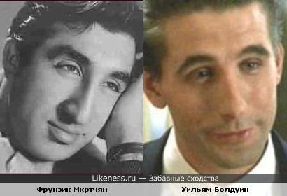 Фрунзик Мкртчян и Уильям Болдуин