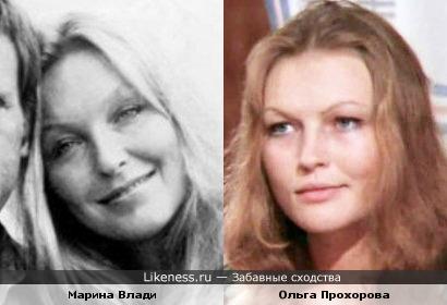 Марина Влади и Ольга Прохорова