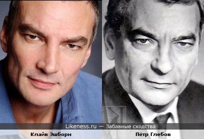 Клайв Эшборн и Пётр Глебов
