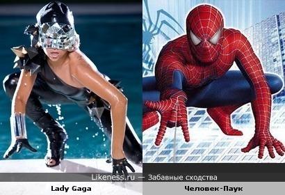 Леди Гага и Человек-Паук