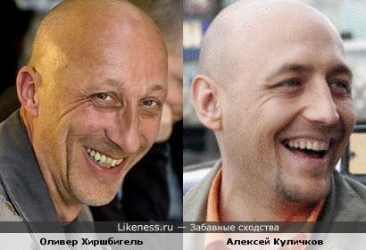 Оливер Хиршбигель и Алексей Куличков