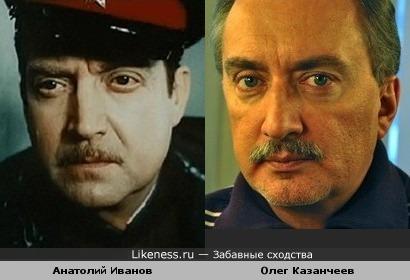 Анатолий Иванов и Олег Казанчеев