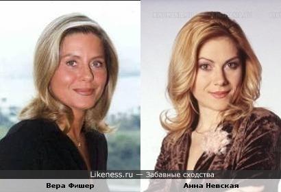 Вера Фишер и Анна Невская