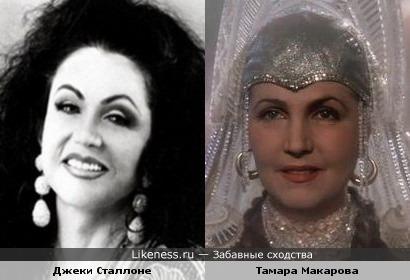 Джеки Сталлоне и Тамара Макарова