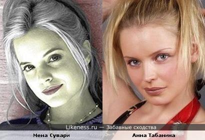 Мина Сувари и Анна Табанина
