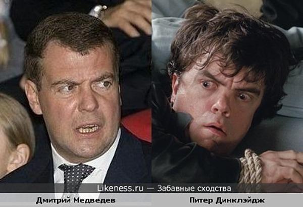 Дмитрий Медведев и Питер Динклэйдж